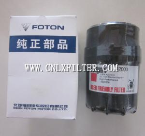 FF42000,fuel filter for fleetguard