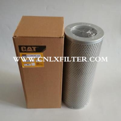 93-5369 935369 Replacment For Caterpillar Filter