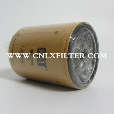 1R-0713 1R0713 Caterpillar oil filter