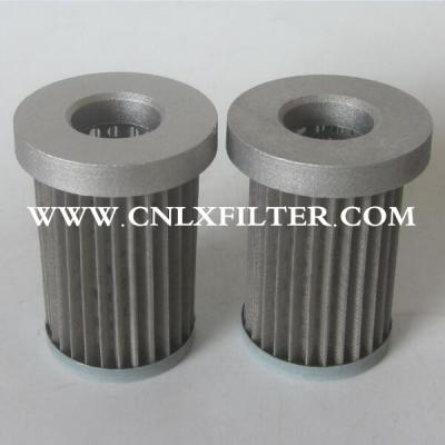 124u3-82521:TCM Forklift Filter,Transmission Strainer